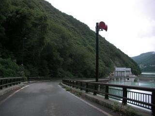 Miwadamuhe