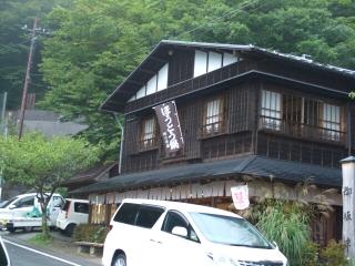 Misaka