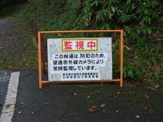 Saiki_kanban