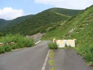 Yamagatagawa
