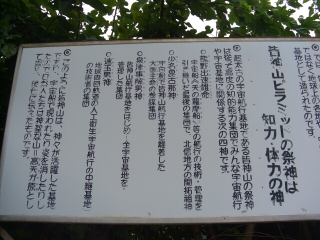 Minakami3