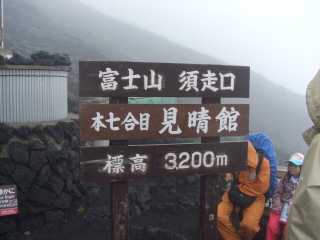 Honnanagou_2