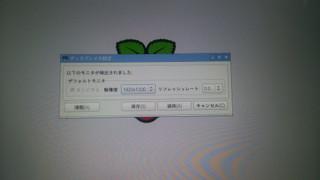 Rasberrypi0926_2