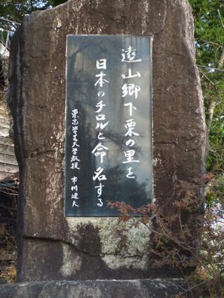 Chiroru2_640
